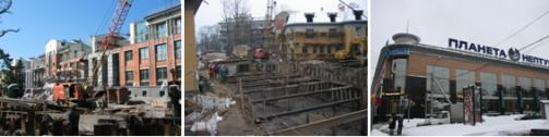 строительство, проектирование бизнес центров